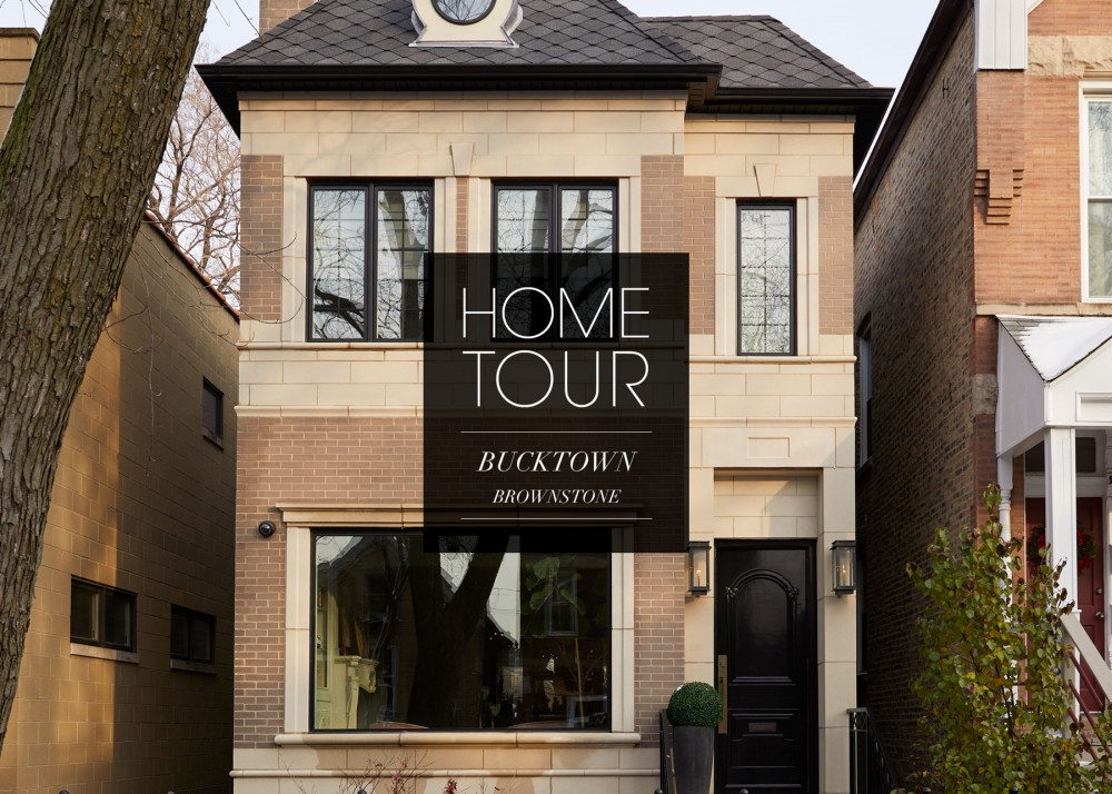 Home Tour Bucktown Brownstone Kohler Ideas