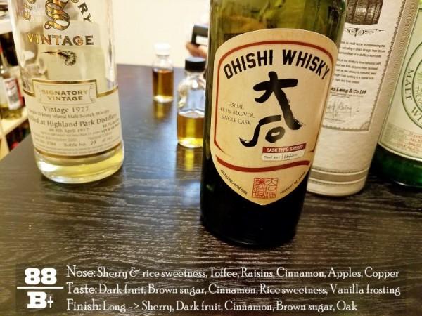 Ohishi Wing Hop Fung cask Review