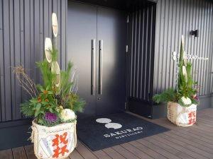 sakurao.com_-300x225.jpg