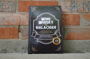 kosher-whisky-maggie-300x199.jpg