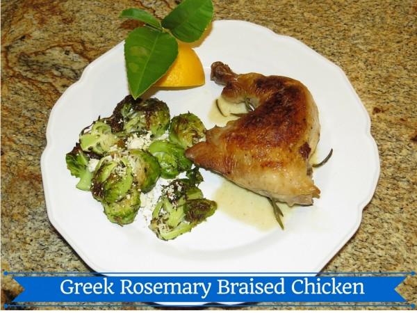 Greek Rosemary Chicken ©EverydayCookingAdventures2016