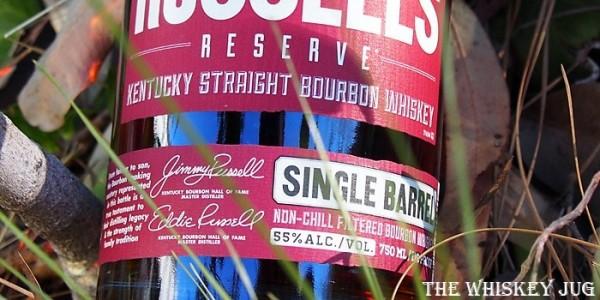 Russell's Reserve Bourbon Single Barrel #320 is tasty tasty tasty.