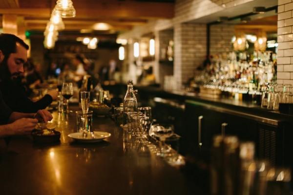 Kristin Teig Alden Bar