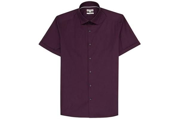 Reiss Redmayne Short Sleeve Shirt
