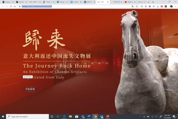 Virtual Vacations - Chinese Museum web site